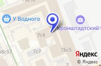 Схема проезда до компании АПТЕКА ДО 100 ЛЕТ в Москве