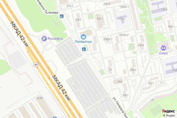 Ремонт телевизоров Улица Генерала Тюленева на яндекс карте
