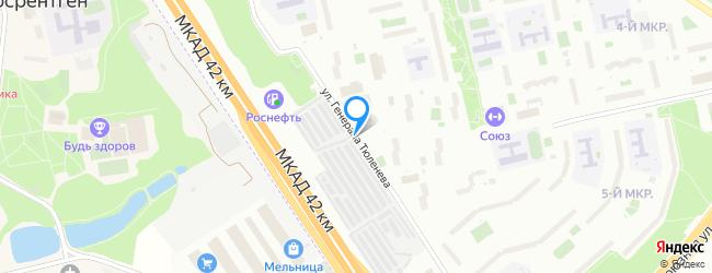улица Генерала Тюленева