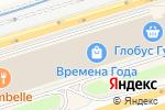 Схема проезда до компании Le creuset в Москве