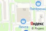 Схема проезда до компании Фотокопицентр в Москве