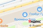 Схема проезда до компании Необычные букеты в Москве