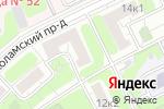 Схема проезда до компании Форлинк в Москве
