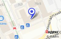 Схема проезда до компании СЕРВИС ЦЕНТР СЕРВИС-ККМ в Москве