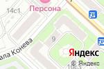 Схема проезда до компании Тандем-Про в Москве