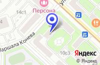 Схема проезда до компании ПТФ СЕЙФ-СЕРВИС в Москве