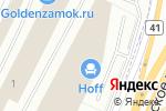 Схема проезда до компании Flugger в Москве