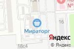 Схема проезда до компании TRIMEX Consulting в Москве