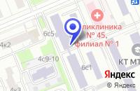 Схема проезда до компании ИНСТИТУТ АВТОМАТИЗИРОВАННЫХ ТЕХНОЛОГИЙ НА ВОЗДУШНОМ ТРАНСПОРТЕ (ИАТВТ) в Москве