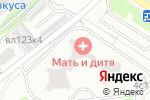Схема проезда до компании Велорум в Москве