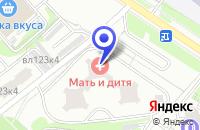 Схема проезда до компании ИНСТИТУТ ИММУНОФИЗИОЛОГИИ в Москве