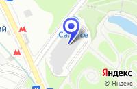 Схема проезда до компании АВТОСЕРВИСНОЕ ПРЕДПРИЯТИЕ СЕРВИС ЛАЙНC в Москве