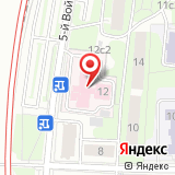 Центр ФИС