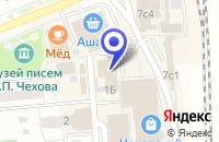 Схема проезда до компании КАФЕ ВСТРЕЧА в Чехове