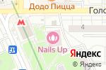 Схема проезда до компании Zrimo в Москве