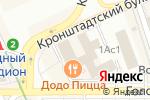 Схема проезда до компании Большая рыбалка в Москве