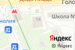 Схема проезда до компании Opt-military.ru в Москве