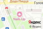 Схема проезда до компании Лоудсел в Москве