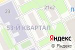 Схема проезда до компании СаЛар в Москве