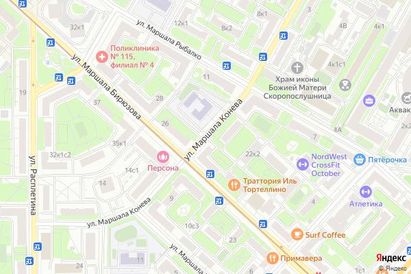 Ремонт телевизоров Улица Маршала Конева на яндекс карте