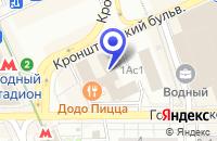 Схема проезда до компании ТОРГОВО-СЕРВИСНАЯ ФИРМА АПСИЛ в Москве