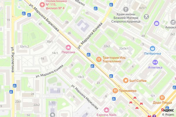 Ремонт телевизоров Улица Маршала Бирюзова на яндекс карте