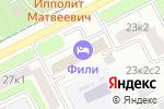 Схема проезда до компании Blendalco в Москве