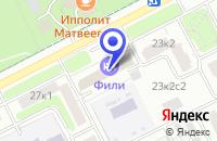 Схема проезда до компании ПТФ ЭЛЕКТРОГИДРОСНАБ в Москве