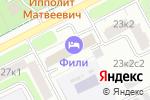 Схема проезда до компании ArteVision в Москве