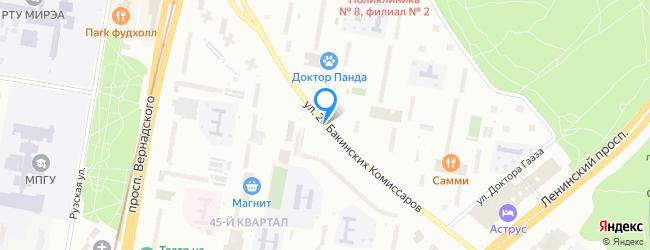 улица Бакинских Комиссаров 26-ти