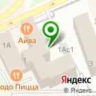 Местоположение компании Охотник