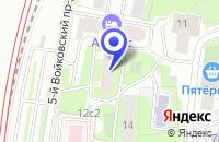 Схема проезда до компании ОДС № 28 в Москве