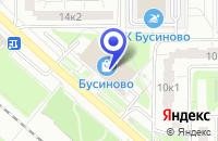 Схема проезда до компании АПТЕКА ВАЛИС-ФАРМА в Москве