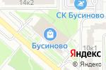 Схема проезда до компании Лавандерия в Москве