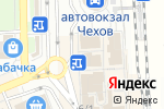 Схема проезда до компании Связной в Чехове
