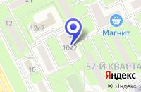 Схема проезда до компании ТФ ДЭКО-ЭМ в Москве
