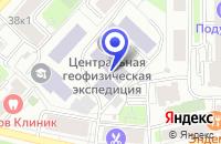 Схема проезда до компании ЦЕНТРАЛЬНАЯ ГЕОФИЗИЧЕСКАЯ ЭКСПЕДИЦИЯ в Москве