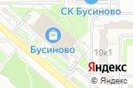 Схема проезда до компании Салон маникюра в Москве