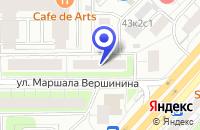 Схема проезда до компании GEOTUR в Москве