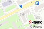 Схема проезда до компании Психоневрологический диспансер №2 в Москве
