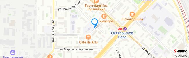 улица Маршала Соколовского