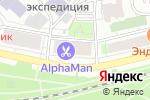 Схема проезда до компании Альтера в Москве