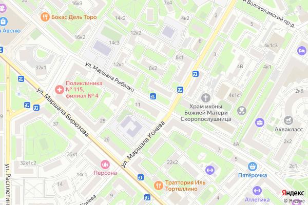 Ремонт телевизоров Улица Маршала Рыбалко на яндекс карте