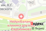 Схема проезда до компании Легко в Москве