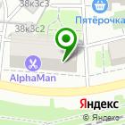 Местоположение компании Студия Архитектура Живой Формы