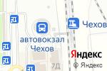 Схема проезда до компании Магазин фастфудной продукции в Чехове