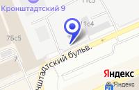 Схема проезда до компании СТО АЙБОЛИТ в Москве