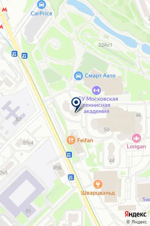 Центр красоты и коррекции веса Венеры Шариповой на карте Москвы
