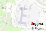 Схема проезда до компании Средняя общеобразовательная школа №1485 с дошкольным отделением в Москве