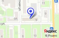 Схема проезда до компании СКЛАД ЛАВЕРНА - МЕД МХХ в Долгопрудном